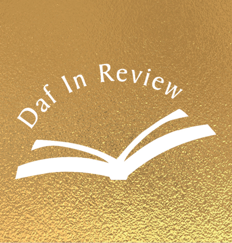 Daf In Review Logo